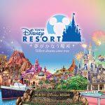 Tips for Disneyland and DisneySea in Tokyo
