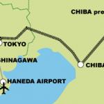 Haneda or Narita?